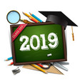 graduating class 2019 poster party invitation vector image vector image