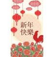 happy chinese new year card vector image