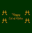 happy eid al adha background template vector image vector image