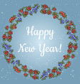 happy new year lettering in a wreath of red and vector image