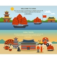 Chinese Culture Travel Horizontal Banners Set vector image vector image