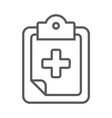 medical folder - health and care icon vector image vector image