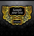 Vintage gold labels vector | Price: 1 Credit (USD $1)