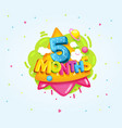 5 months baby vector image