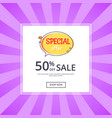 special offer sale advertisement 50 off poster vector image