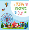 a happy children template vector image vector image