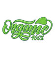 hand lettering organic vector image vector image