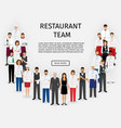 hotel restaurant team group of catering service vector image vector image