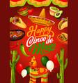 cinco de mayo mexican fiesta food and pinata vector image vector image
