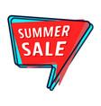 summer sale bubble vector image