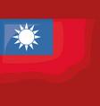 taiwan flag design vector image vector image