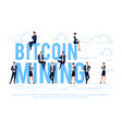 bitcoin mining business concept vector image vector image