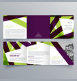 brochure design 934 vector image vector image