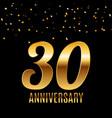 celebrating 30 anniversary emblem template design vector image vector image