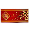 chinese new year 2020 8 vector image vector image