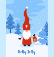 greeting card with cute scandinavian gnome vector image vector image