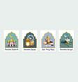 ramadan posters set vector image vector image