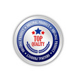 silver top quality and original product badge or vector image vector image