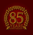 golden emblem of eighty fifth years anniversary vector image vector image