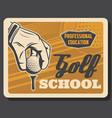 golf club tournament leisure sport school vector image vector image