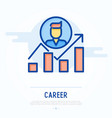 graph of career growth with arrow vector image