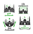 greetings set for eid mubarak festival vector image vector image