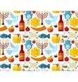 Rosh Hashanah Shana Tova or Jewish New year vector image