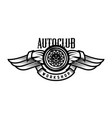 wheel and wings auto logo emblem vector image
