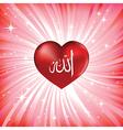 Heart as islam symbol of love to muslim Allah vector image