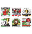 baseball sport club tournament golden cup game vector image