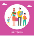 happy family spending time together concept vector image vector image