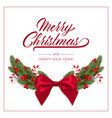 holidays background for merry christmas vector image