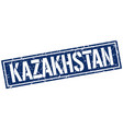 kazakhstan blue square stamp vector image vector image
