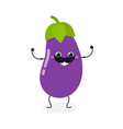 ripe whiskered eggplant vector image