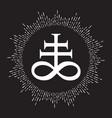 hand drawn leviathan cross alchemical symbol vector image vector image