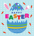happy easter day poster with colorful eggs vector image vector image