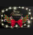 holidays background for merry christmas vector image vector image