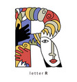 letter r with masks vector image vector image