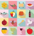 rosh hashanah jewish holiday icons set flat style vector image