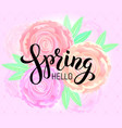 spring gentle composition with peonies vector image