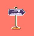 paper sticker on stylish background supermarket vector image vector image