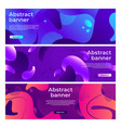 abstract fluid shapes banner softly liquid shape vector image vector image