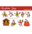 christmas wolf or dog santa cartoon character vector image vector image