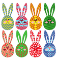 Eight Easter rabbit ornamental faces vector image
