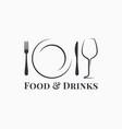 food and drink logo plate with wine glass vector image vector image