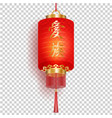 red chinese lantern with gold hieroglyph love vector image vector image