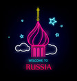 welcome to russia neon banner vector image