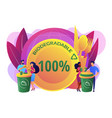 biodegradable disposable tableware concept vector image