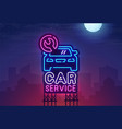 car service billboard car service logo vector image