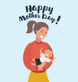 mother feeding bawith milk in bottle mother s vector image